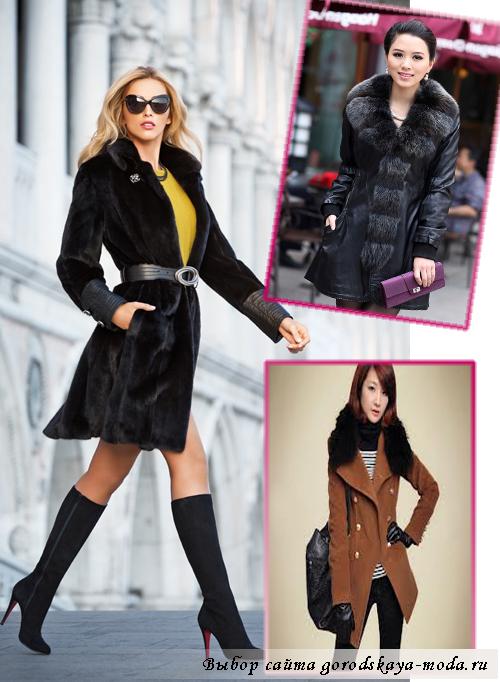 пальто осень-зима 2013-2014