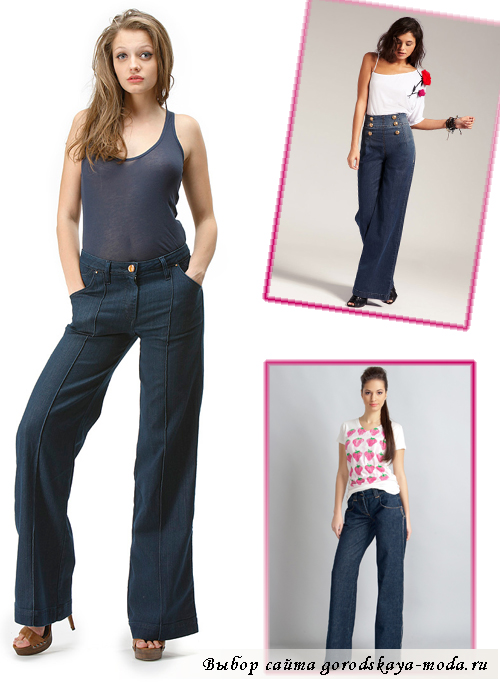 широкие джинсы осень-зима 2013-2014