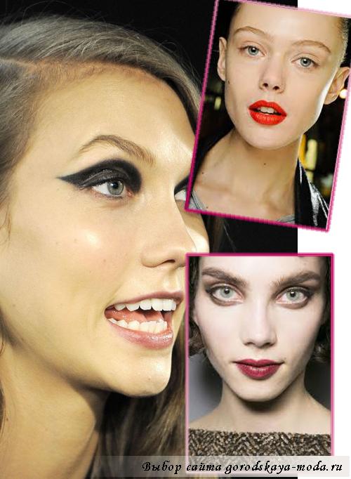 модный макияж осенне-зимнего сезона 2013-2014