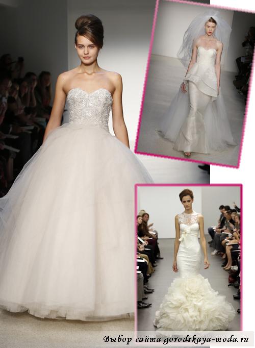 тенденции свадебных платьев осень-зима 2013-2014