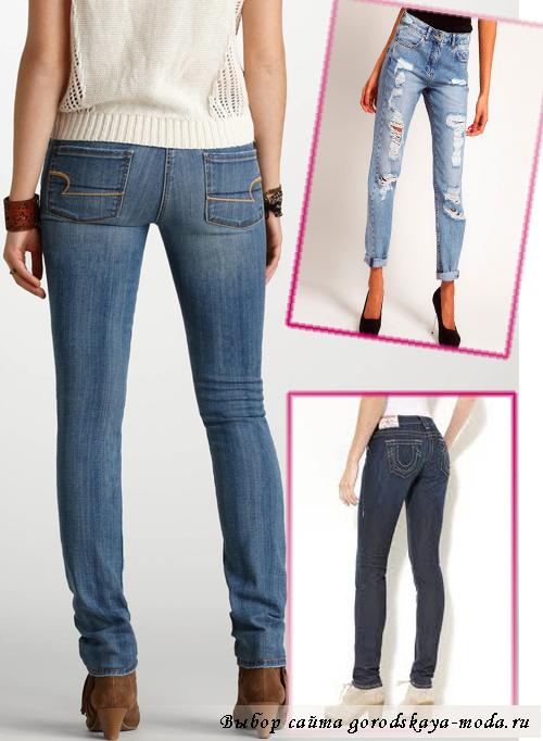 модные джинсы осень-зима 2013-2014 фото