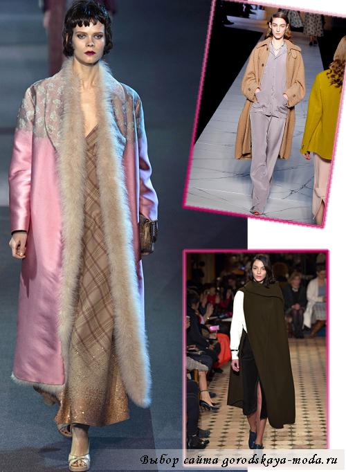 женские пальто осень-зима 2013-2014 фото
