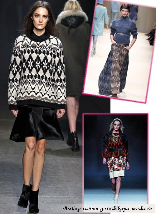 модные кофты осень-зима 2013-2014