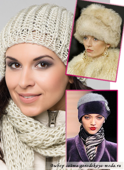 Женские трикотажные шапки по