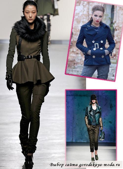 Самые модные куртки осень зима 2013 2014