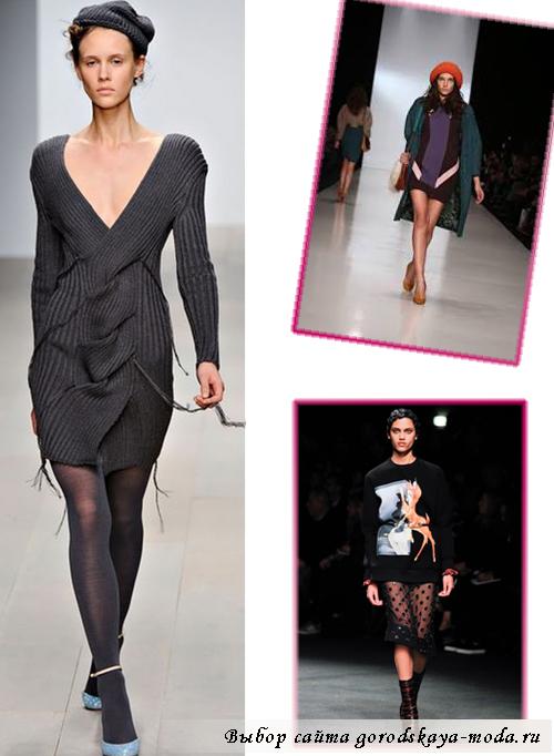 женские кофты осень-зима 2013-2014 фото