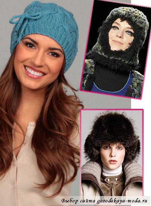 Модные шапки зима 2013 2014 – это меховые