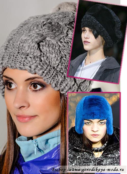 шапки осень-зима 2013-2014 фото