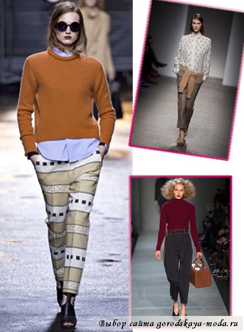 брюки осень-зима 2013-2014 фото