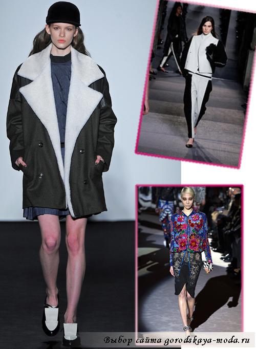 женские куртки осень-зима 2013-2014 фото