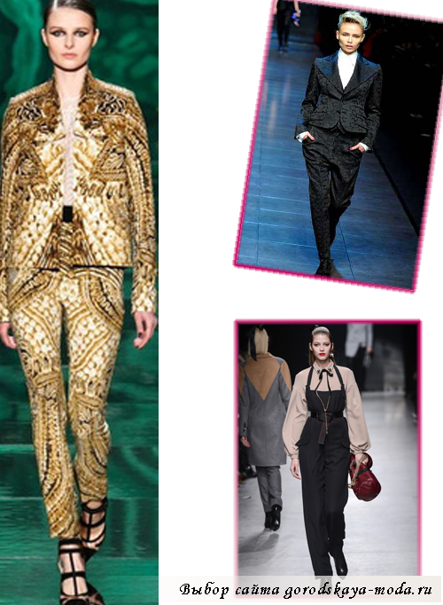 фасоны женских брюк осень-зима 2013-2014