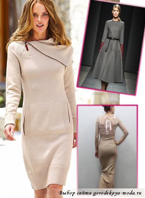Миниатюра к статье Теплые шерстяные платья: что в моде в сезоне зима 2013 2014