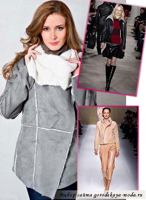 Модные дубленки зима 2014 фото