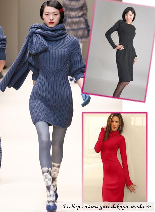 тенденции шерстяных платьев зима 2013-2014