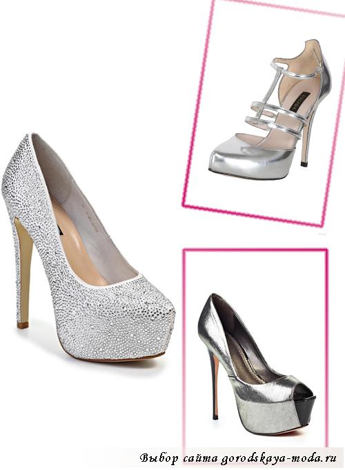 серебряные туфли на Новый год 2014
