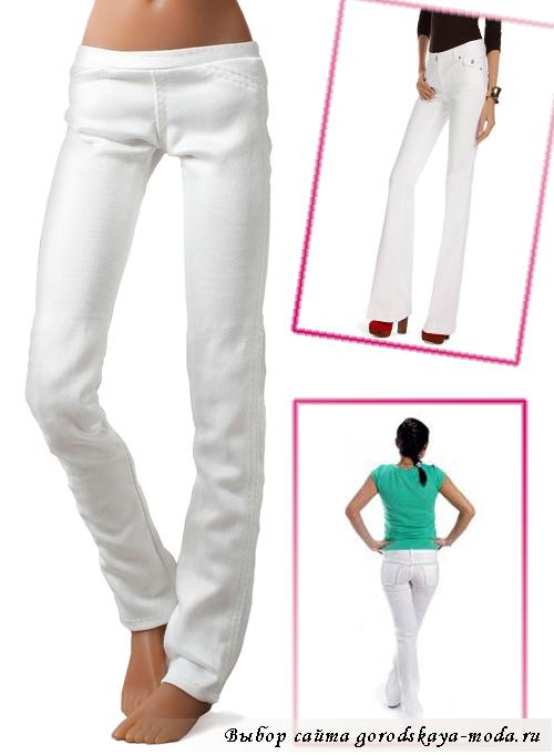 белые джинсы фото