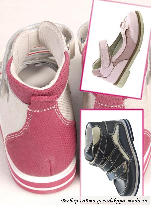 антиварусная обувь фото