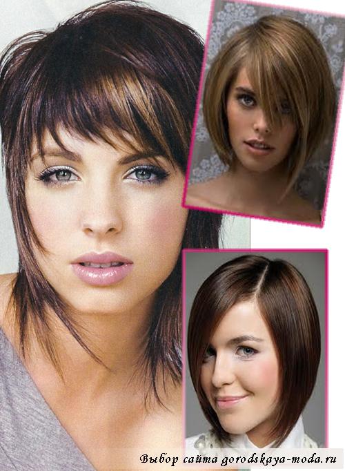 стрижки для волос средней длины 2014 фото