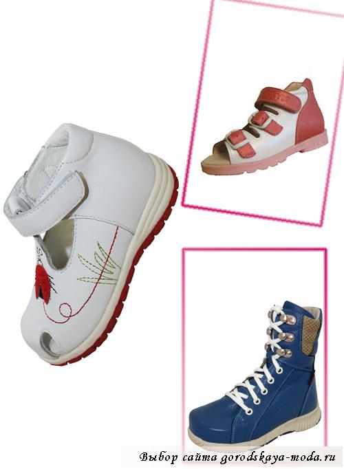 что такое антиварусная обувь