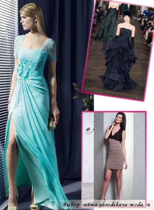 модные платья на Новый год 2014