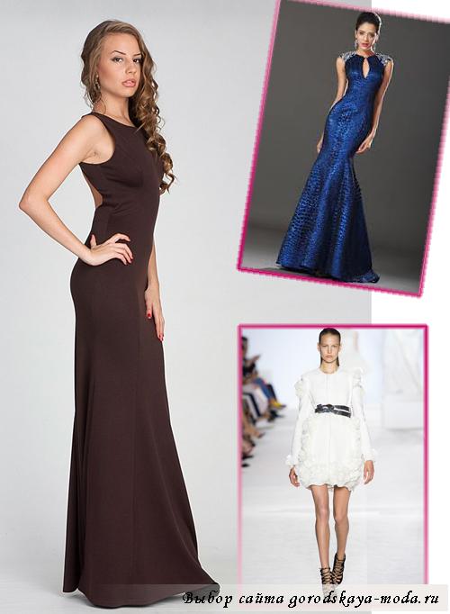 модные платья на Новый год 2014 фото