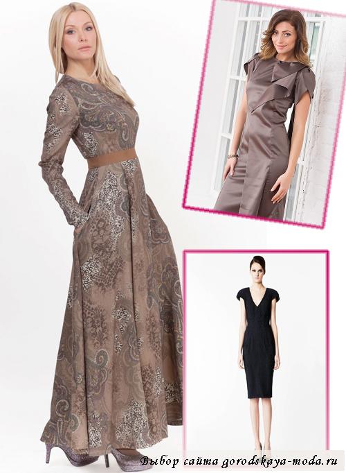 модели платьев на Новый год 2014