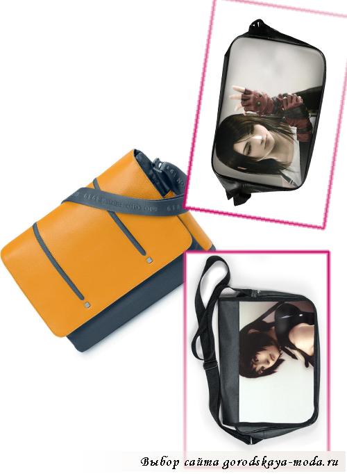 сумки-почтальонки модели