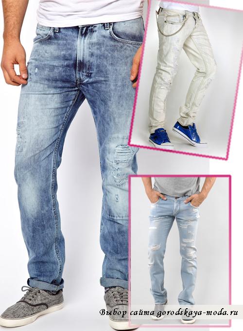Миниатюра к статье Рваные джинсы мужские