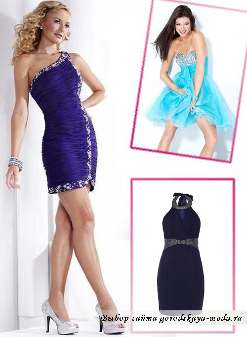 Сшить платье без выкройки быстро, просто и стильно 7