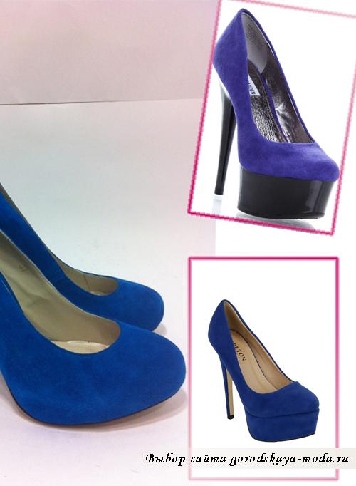 Миниатюра к статье С чем носить синие туфли - 5 образов на выбор