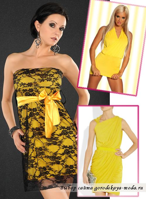 Миниатюра к статье Желтое платье 60 вариантов на все сезоны