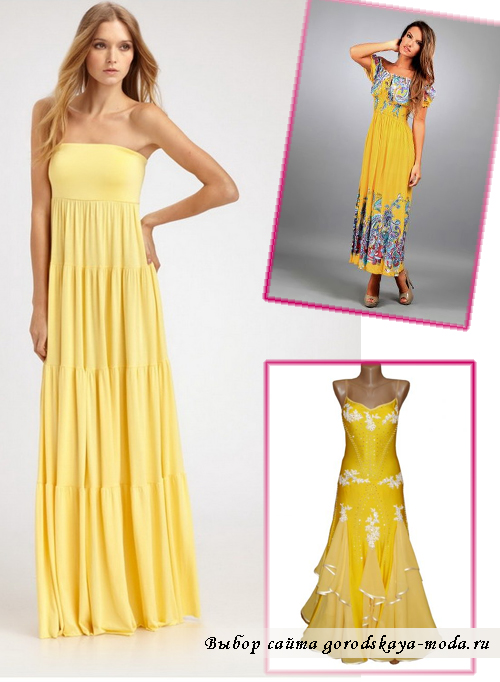 Жакет к желтому платью