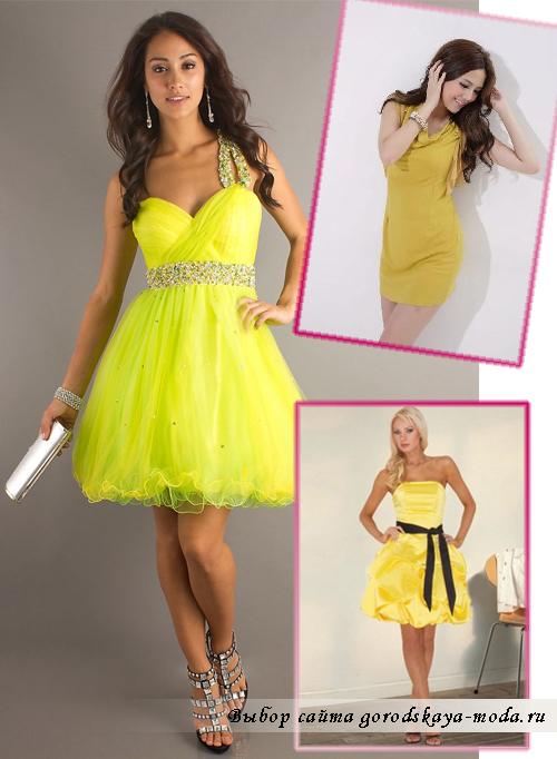 Платье короткое желтое