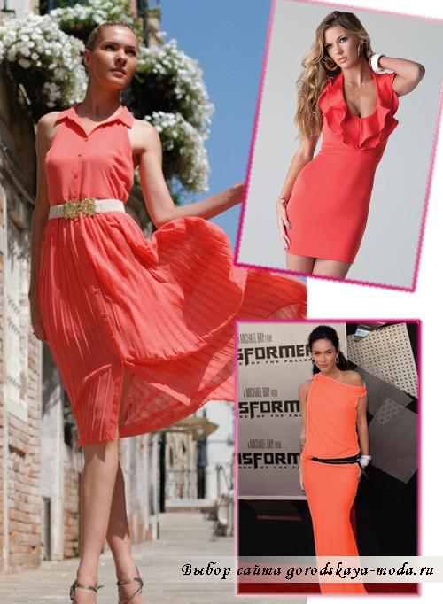 Миниатюра к статье Коралловое платье с чем носить: туфли, аксессуары + фото самых красивых моделей