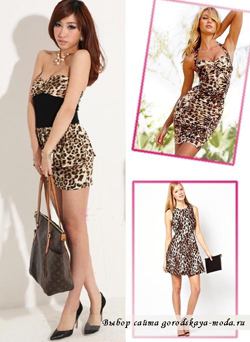 leopardovoe-platie2