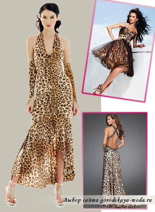 leopardovoe-platie4
