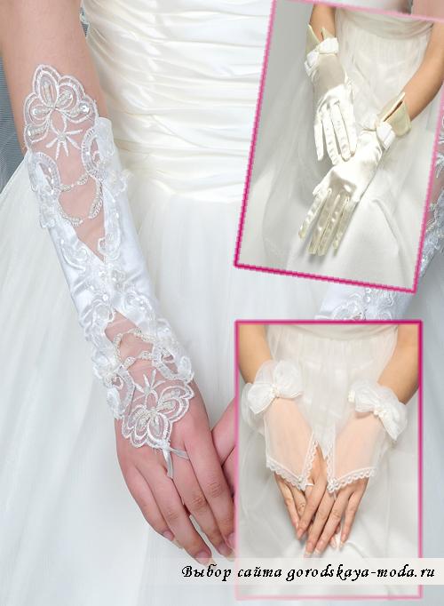 Миниатюра к статье Выбираем короткие свадебные перчатки