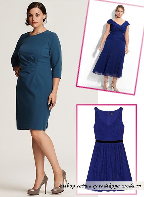 С чем носить темно синие платья фото