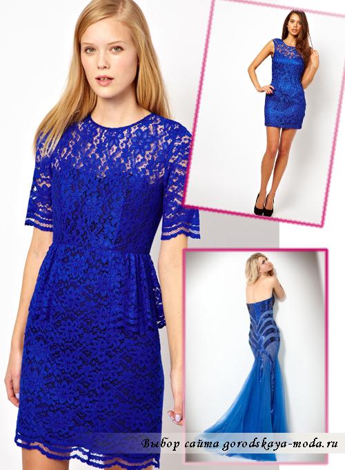Синее платье с кружевами фото