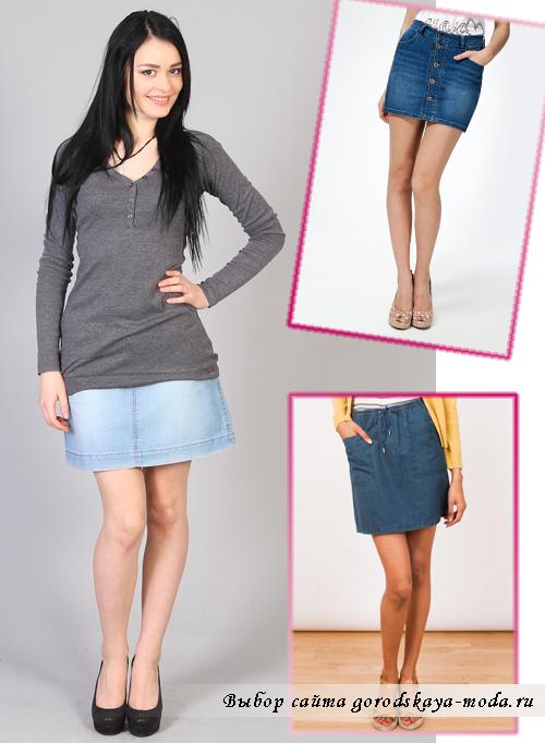 Миниатюра к статье Джинсовые юбки - модные и удобные модели