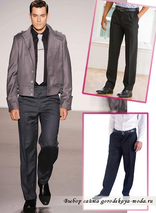 Миниатюра к статье Выбираем классические мужские брюки