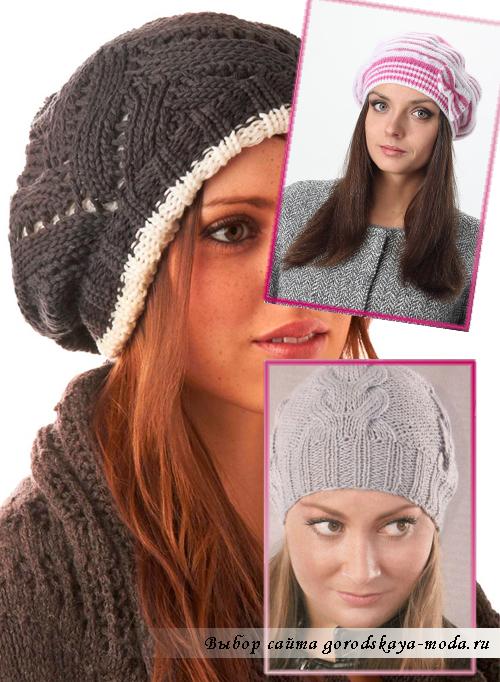 Миниатюра к статье Стильная вязаная шапка - лучший выбор для холодной погоды