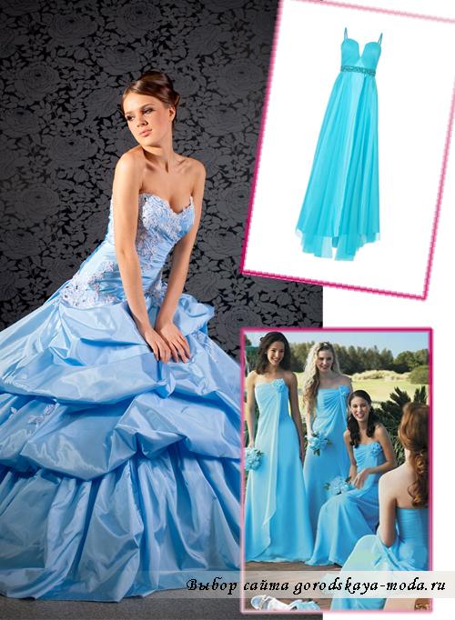 Миниатюра к статье Голубое свадебное платье и макияж под него