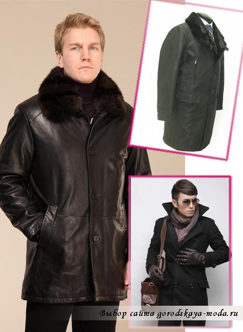 Миниатюра к статье Как выбрать пальто мужское длинное