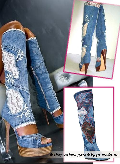 Миниатюра к статье Выбираем джинсовые сапоги