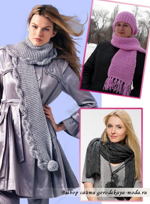 Миниатюра к статье Как красиво завязывать шарф