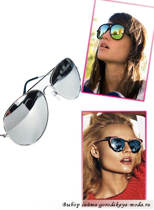 зеркальные очки авиаторы