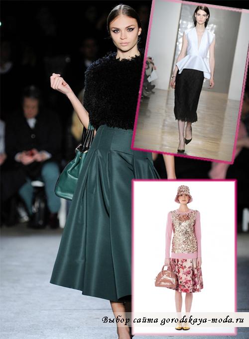 Миниатюра к статье Модные юбки осень-зима 2014-2015