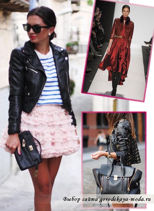 Качественные осенние кожаные куртки