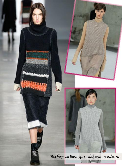 Модные шерстяные платья зима 2014-2015